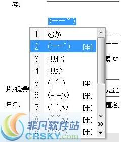 百度日语输入法(Baidu IME) v2.3.1免费版