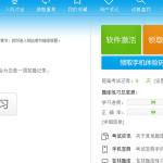 中医针灸主治医师考试宝典 v11.0正式版