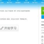 经济基础和农业经济中级经济师考试宝典 v11.0正式版