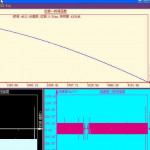 位移速度加速度测量软件 v1.0正式版