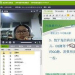 面对面互动教室 v2.5.2.0430官方版