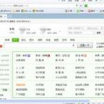 360浏览器5.0.2.1036旧版(安全360浏览器5.0官方下载)官方版