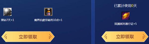 QQ浏览器官方下载
