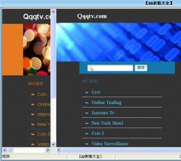 QQ聊天表情助手(让你马上拥有数万张QQ表情图片) 绿色免费版