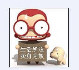 超级搞笑QQ表情专辑 飞翔版