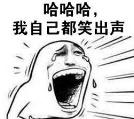 饺子要吃烫的女人要选胖的表情包 官方版