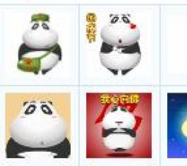 酷巴熊国庆节表情 官方版