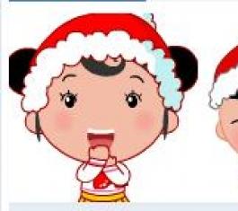 细哥细妹圣诞表情 官方版
