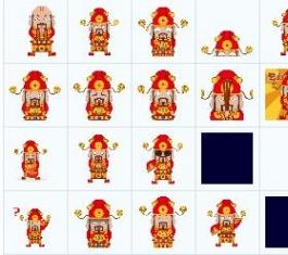 财神QQ表情包 官方版