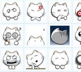 小白猫QQ表情包 官方版