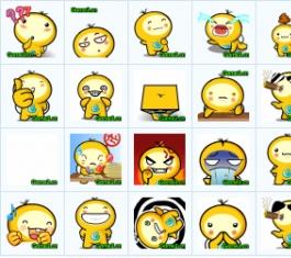 乐乐可爱QQ表情包 官方版