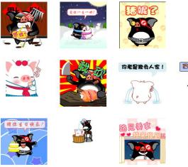 黑白猪QQ表情包 官方版