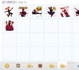 超凡蜘蛛侠2动态QQ表情包 8+ 免费版