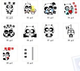 小若熊QQ表情包 官方版