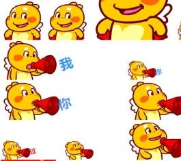 丘比龙新年QQ表情包 官方版