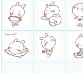 扑克兔之扑克桃QQ表情 官方版