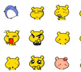 黄色熊宝可爱QQ表情 官方版