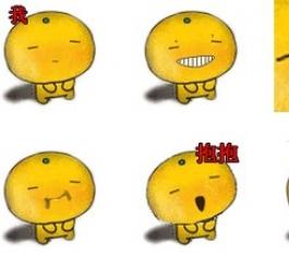 黄色大牙可爱QQ表情包 官方版