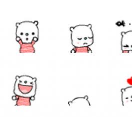 米可熊可爱QQ表情 官方版