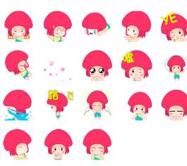 可爱水母头QQ表情 官方版