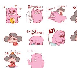 情感动物园熊熊和胖胖QQ表情包 官方版
