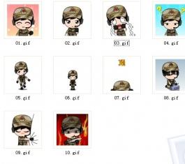 飞虎队QQ表情 官方版