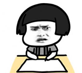高考考试表情包 官方版
