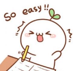 高考逢考必过长草颜团子表情包 官方版