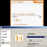 艾米手机视频聊天 v1.17.3 For symbian 绿色版