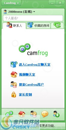 Camfrog Video Chat(康福视频聊天) v6.11.549 中文版