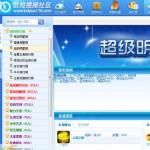 凯悦社区 v6.0.0.0
