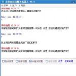 QQ自动聊天机器人 v6.8.1