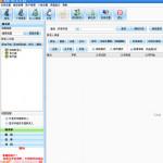乐信短信平台软件 v3.0.2.68免费版
