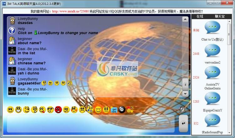 IM Talk英语聊天室 v6.0 Beta1