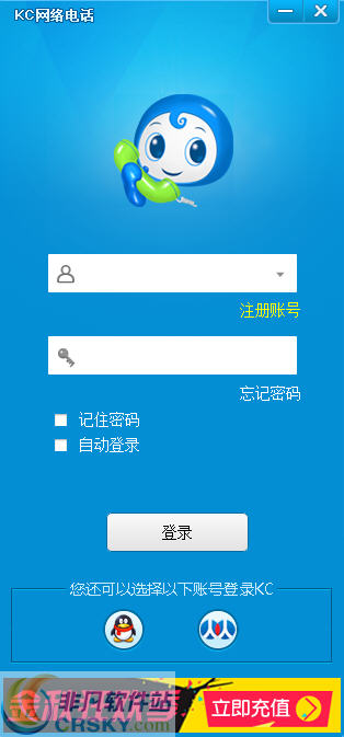 KC网络电话(KC免费电话) v5.7.0官方版