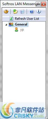 LAN Messenger(局域网即时通讯软件) v6.2.1官方版