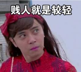 罗志祥回应胖子表情包 官方版