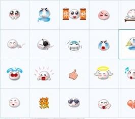 梦想世界QQ动态表情包 官方版