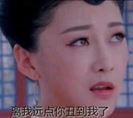 武媚娘传奇萧才人鄙视QQ表情包 绿色版