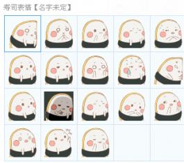 绵绵蛋QQ表情包 官方版