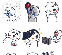 囧囧熊动态QQ表情包 V1.0 完整版