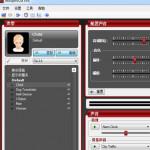 MorphVOX Pro(语音变声软件)v4.4中文免费版