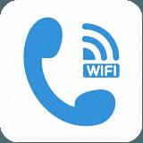 免费WIFI电话官方版