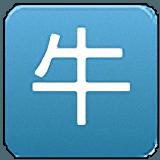 牛仔QQ综合营销群发软件官方版