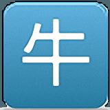 牛仔QQ群发器V1.4官方版