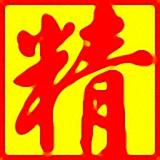 精站QQ群批量拉人专家官方版
