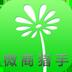 微商猎手官方正式版v2.20