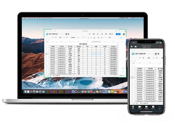 腾讯会议Mac版