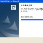 e点网视通驱动简体中文