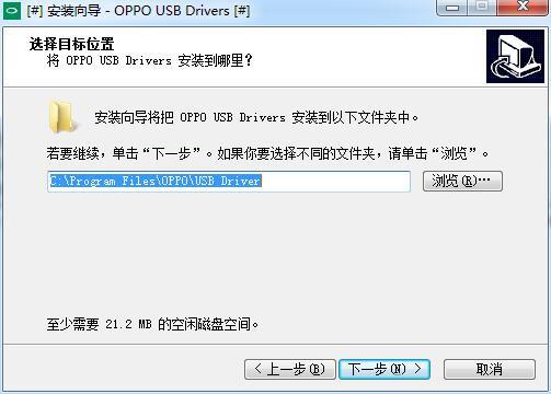 oppo r9s驱动程序